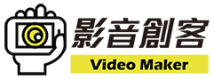 cropped-影音創客logo-黑字-1.png