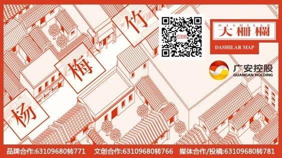 WeChat 圖片_20190628141558