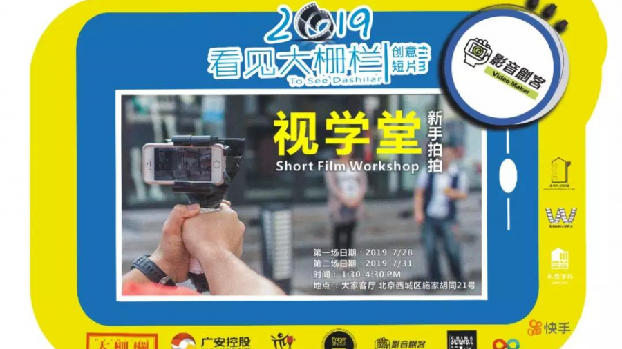 WeChat 圖片_20190712214232