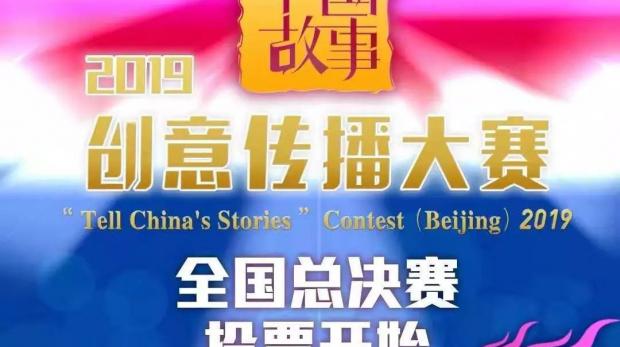 WeChat 圖片_20191224230848