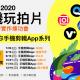 螢幕快照 2020-07-29 15.51.48